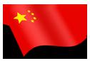 Livraisons Chine