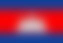 Livraison au Cambodge